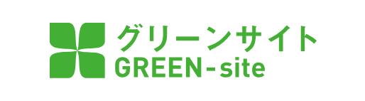 グリーンサイトの登録